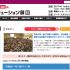 【11月8日セミナー情報】Japan IT Week 【秋】特別講演にて弊社中嶋が講演させていただきます。