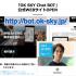 「OK  SKY Chat Bot」公式WEBサイトがローンチしました!24時間365日対応で顧客満足向上を実現