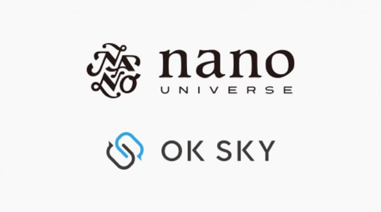 【日経新聞に掲載されました】株式会社空色は、株式会社ナノ・ユニバースとAIを活用したチャットボットによるカスタマーサポート体験の提供を開始いたしました。