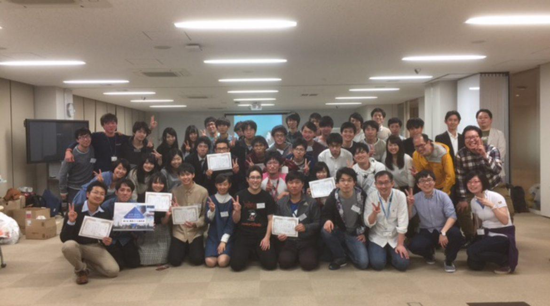 Web接客ソリューション「OK SKY(オーケースカイ)」を運営する株式会社空色と、 提携先である株式会社NTTデータ様、ネオス株式会社様との共催で、アイデアソン/ハッカソンイベントを開催しました。