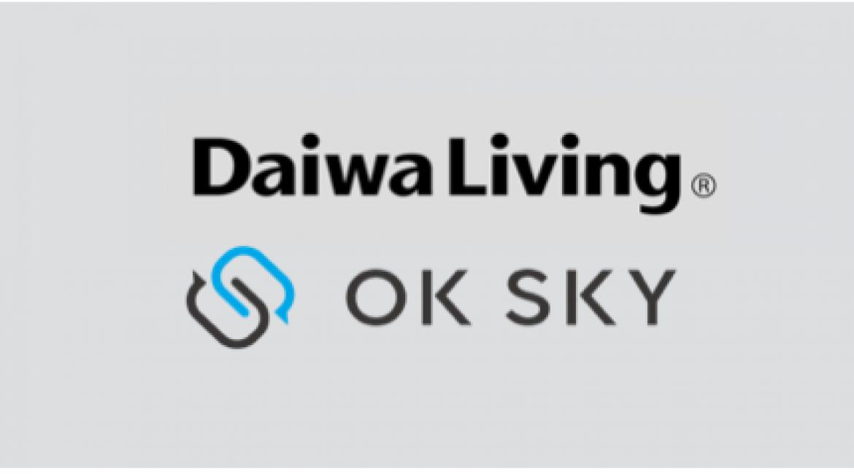WEB接客ソリューション「OK SKY」を運営する株式会社空色と大和リビング株式会社はAIを活用したチャットボットによる24時間入居者サポートサービスの構築に着手します。
