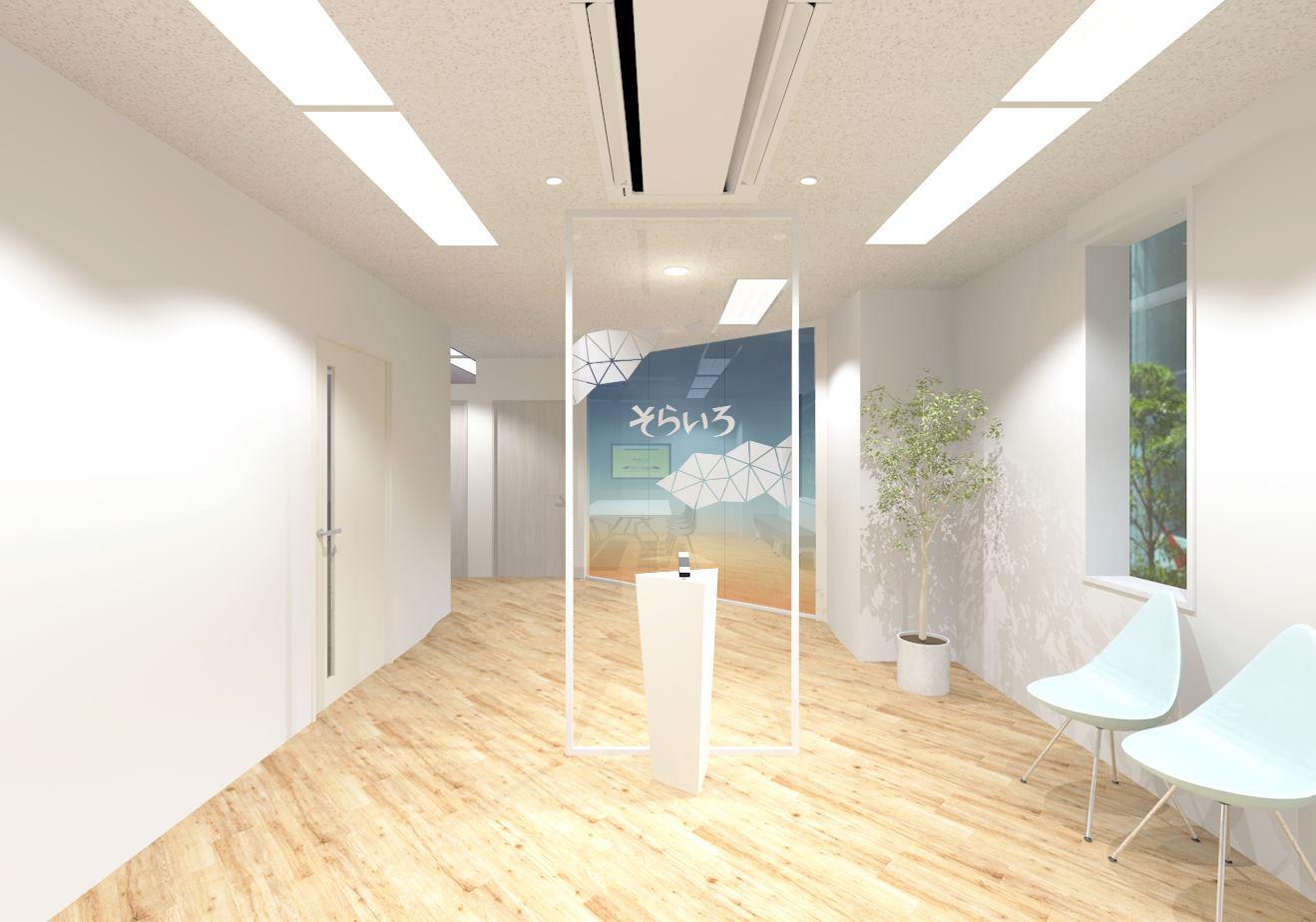 solairo_office