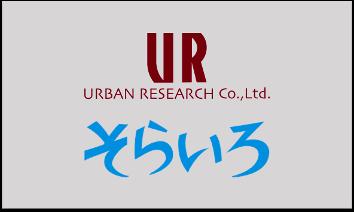 URプレス画像